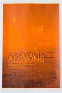 Alcyons